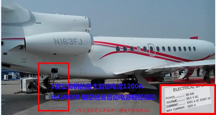 2838是目前世界上性能最强大的一种便携式飞机