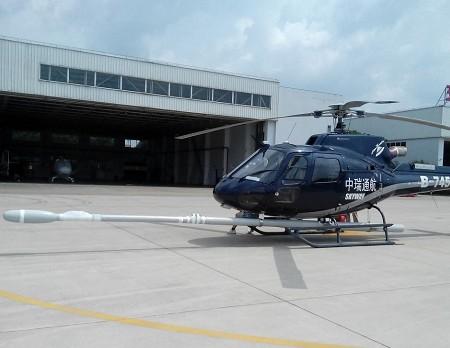 10 飞机 直升机 450_348
